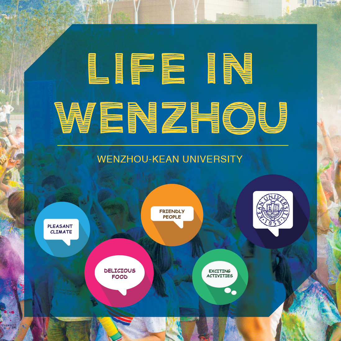 life in wenzhou-03