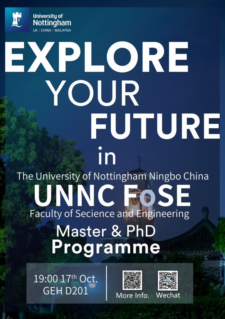MS PHD infosession-unnc fose