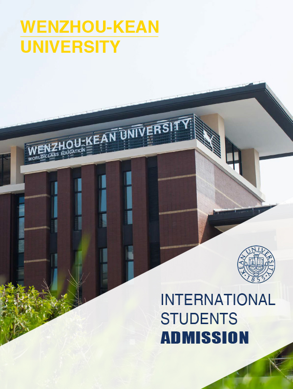 The brochure of international students admissions-compressed
