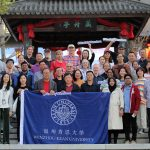 More than 40 Foreign Faculty Members Explore Wenzhou Cityscape